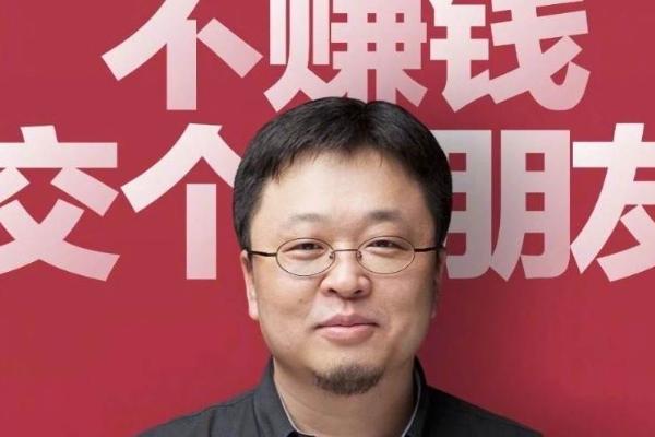 卖股份给尚纬股份,套现1.8亿元,罗永浩要还清债务了?