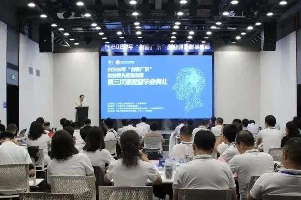 创客广东创业集训营,与投资者更近谈话