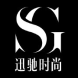迅驰时尚-鱼鹰软件—项目管理的合作品牌