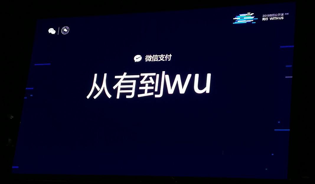 微信「九宫格」的商业江湖