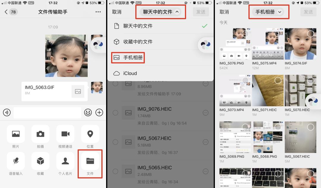 微信终于能发不压缩的照片和视频了:这个新功能,iOS 抢先体验