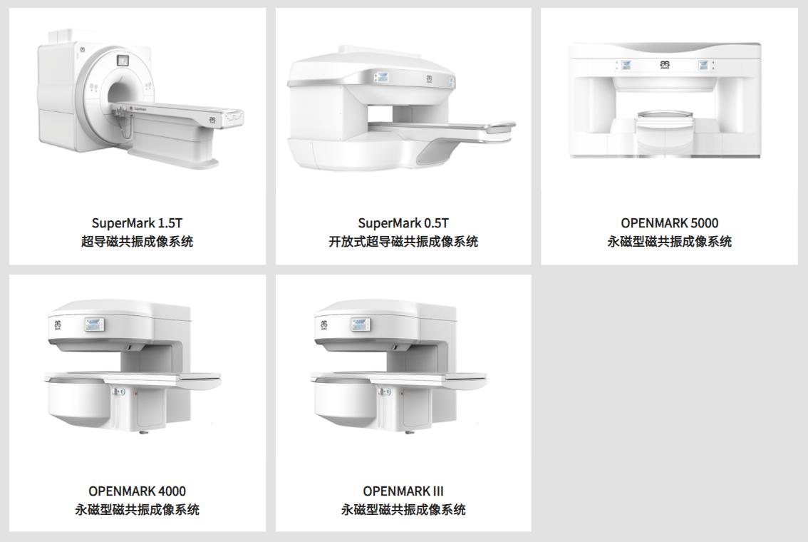 专注医疗影像设备34年,「深圳安科」宣布完成数亿元B轮融资