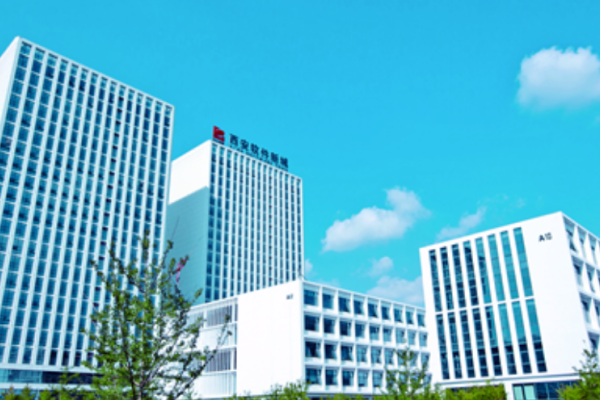 西安高新区:厚植一方沃土 倾力打造世界软件名城