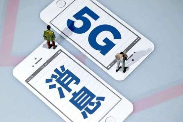 手机App云化势不可挡,5G消息会成为下一个流量风口吗?