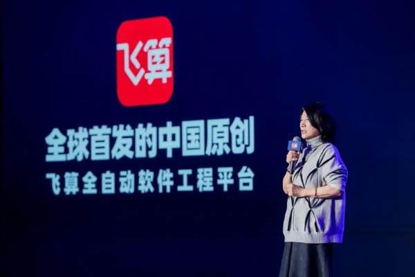 董明珠跨界点赞中国原创,飞算全自动软件工程平台发布