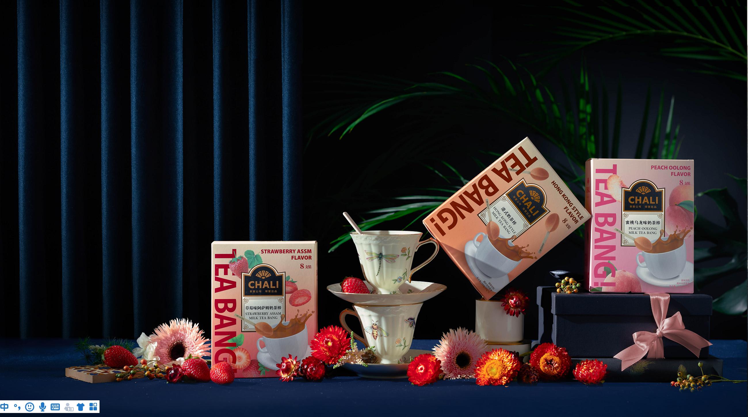 茶包品牌「CHALI茶里」获亿元级B轮融资,聚焦茶产品创新