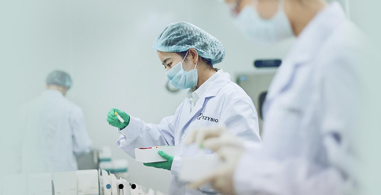 推进双抗体药物临床II期试验,「友芝友」完成近2亿元B轮融资