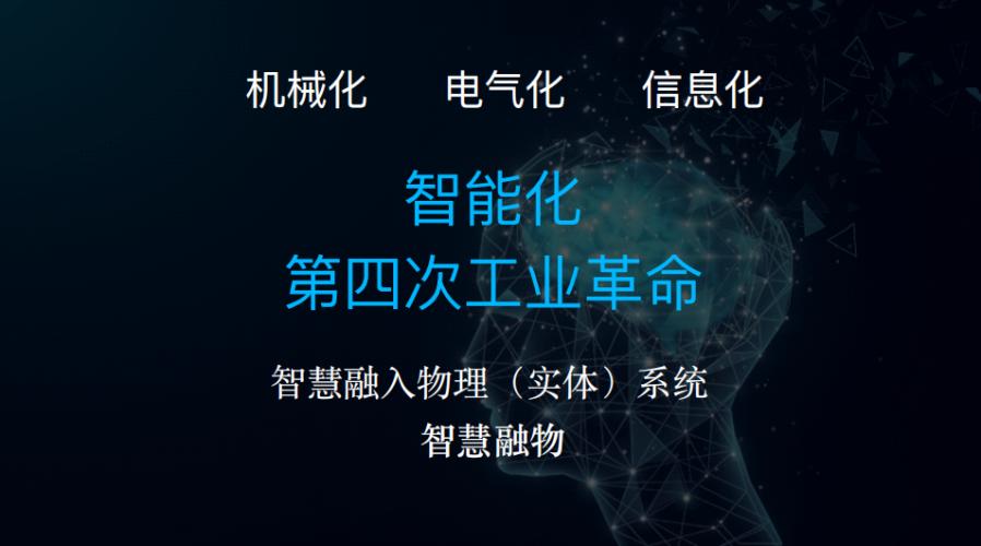智能化时代,中国传感器是如何一步步发展起来的?