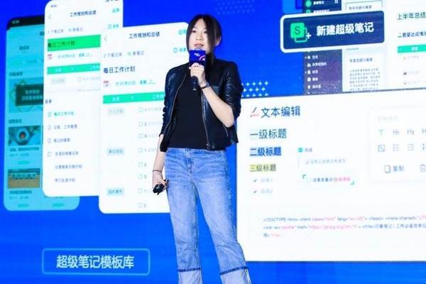 印象笔记副总裁刘璨:第二大脑再升级——布局智能硬件新趋势 | WISE2020 新经济之王新消费峰会