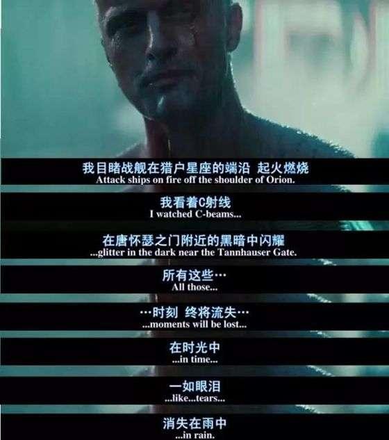 《電馭叛客2077》裡面的Cyberpunk「賽博龐克 」到底是什麼? 28