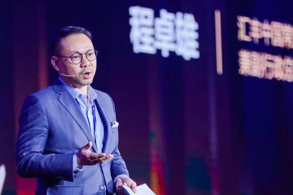 汇丰中国常务副行长程卓雄:拥抱中国增长,把握世界机遇   WISE2020新经济之王大会
