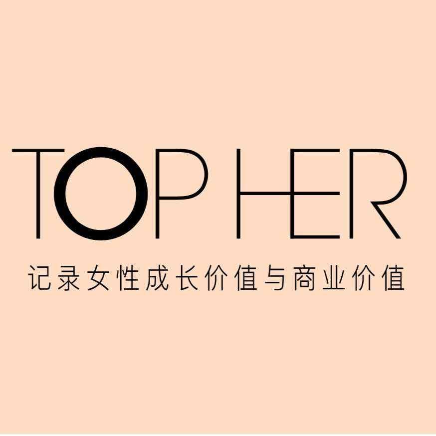 中国女性商业财经新媒体,中国首家她经济服务提供商。