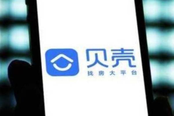 贝壳找房技术副总裁叶杰平当选2020年度ACM杰出科学家