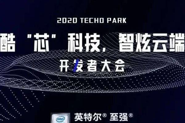 数字新基建下云基础架构的创新和未来