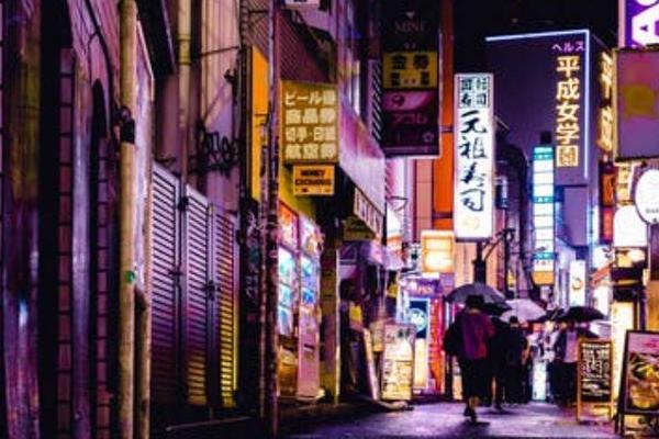 2020年亚洲消费趋势这样变化