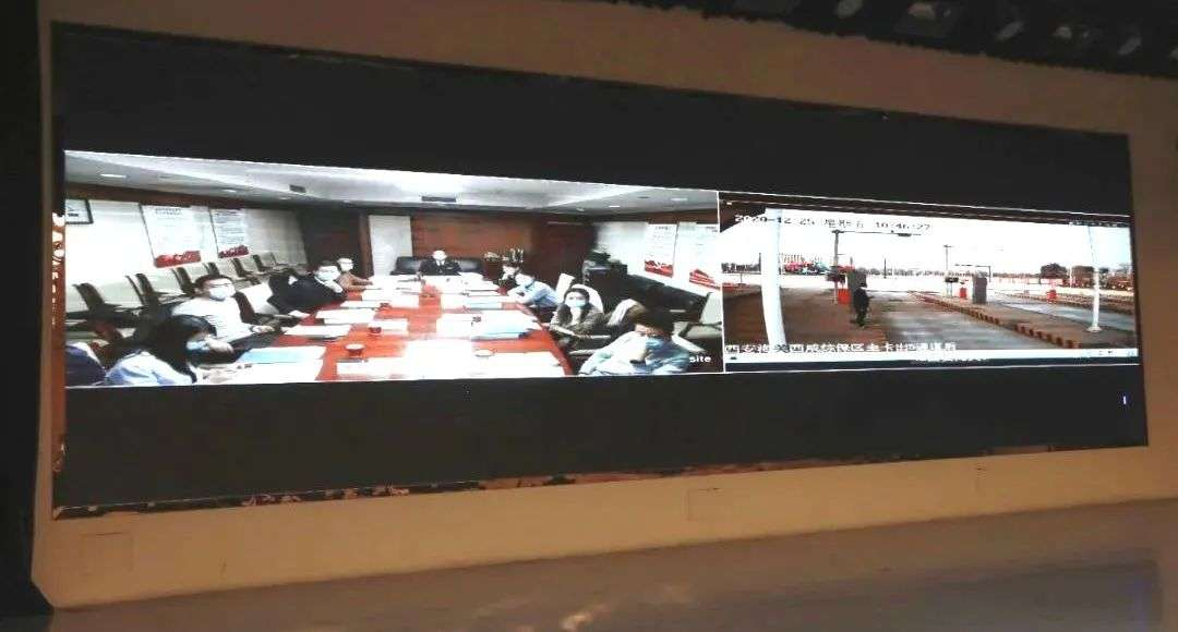 西咸空港綜合保稅區(一期)驗收工作會在西安海關召開