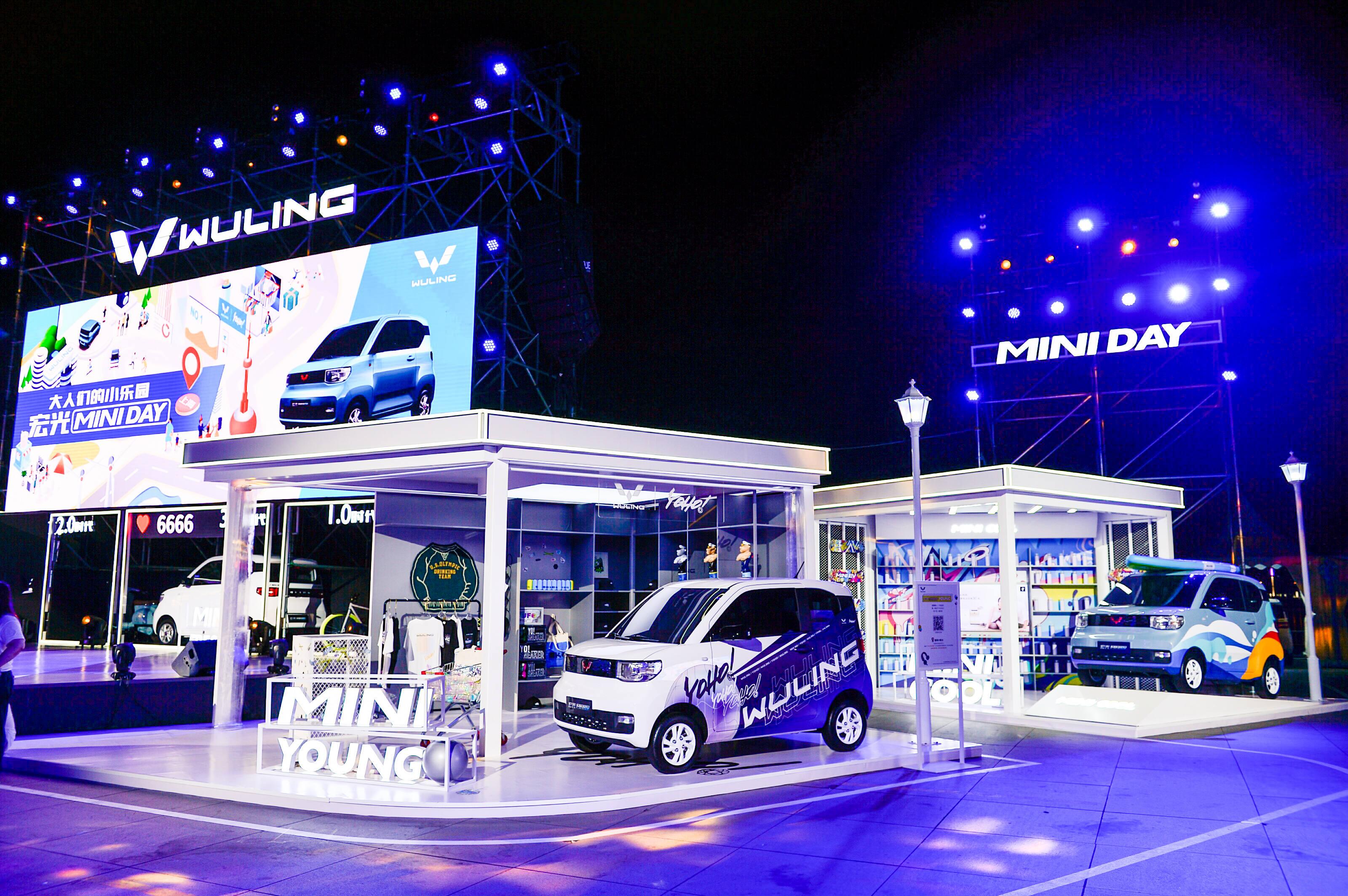 上汽通用五菱2020年销量160万辆,小型电动车市占率51%