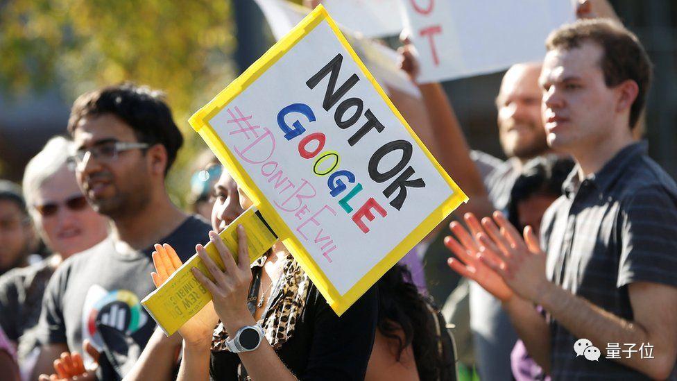 今天全球头条都是打工人的抗争,谷歌员工希望更公平,国内只求告别996插图(1)