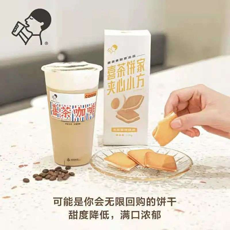活过一年的奶茶店仅18.8%,茶饮蓬勃向上仍需认清几个现状