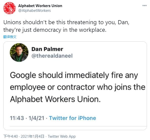 硅谷打工人站起来了,谷歌员工成立工会