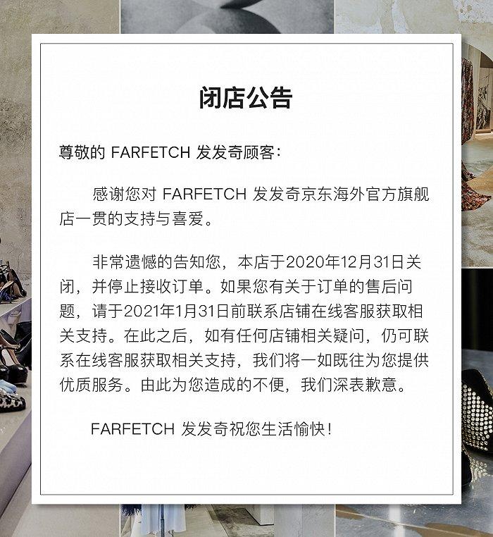 刘强东投了4亿美元,为啥它还要告别京东?