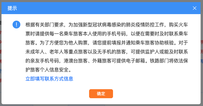 v2 d3318f80ec174a77a109a2f13a34e911 img 000 - Travel is closed in 2021, please accept this Spring Festival travel tips_detailed interpretation_latest information_hot events_36氪