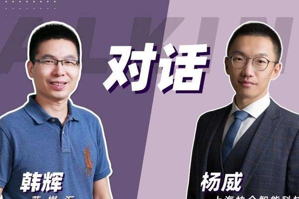 对话快仓CEO杨威:技术改造世界,理工男的浪漫与想象