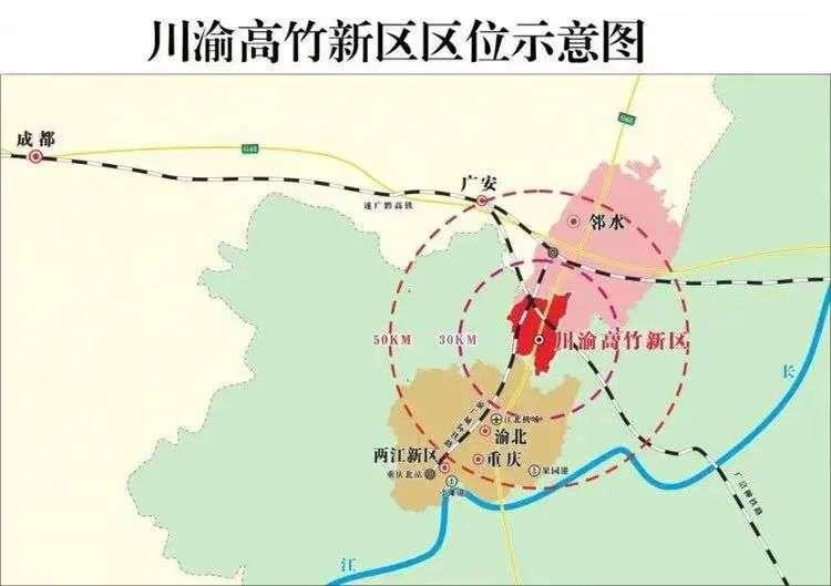 重磅!川渝联手,首个新区正式官宣,渝北诞生一座新型卫星城