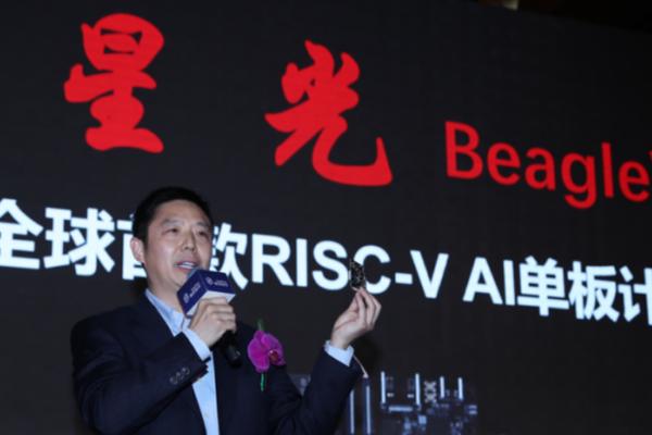 与Seeed、BeagleBoard合作开发,「赛昉科技」发布全球首款基于RISC-V的AI单板计算机「星光系列」