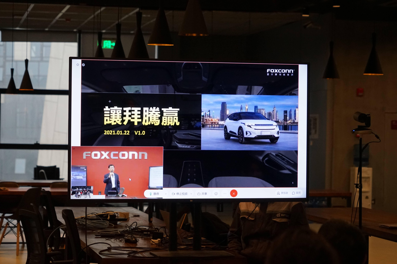 """富士康造车新进展,入局宣言""""让拜腾赢""""-第3张图片-汽车笔记网"""