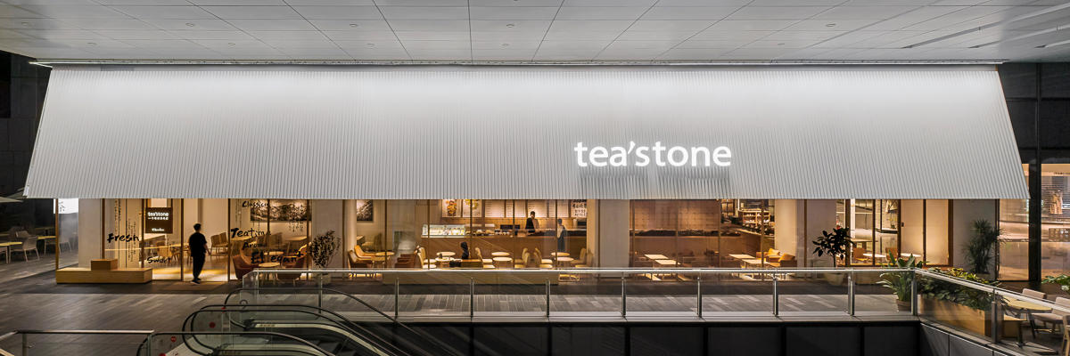 36氪首发 |「tea'stone」获数千万元天使轮投资,定位纯茶新零售品牌