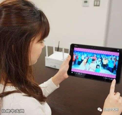 日本家用Wi-Fi通信距离将达1公里