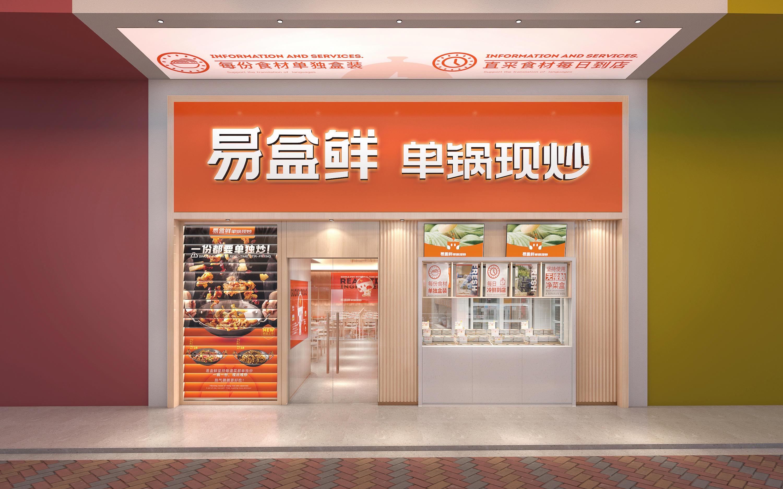 36氪首发   研发AI炒菜机器人成立连锁快餐店,「御膳坊」获数千万元天使轮融资