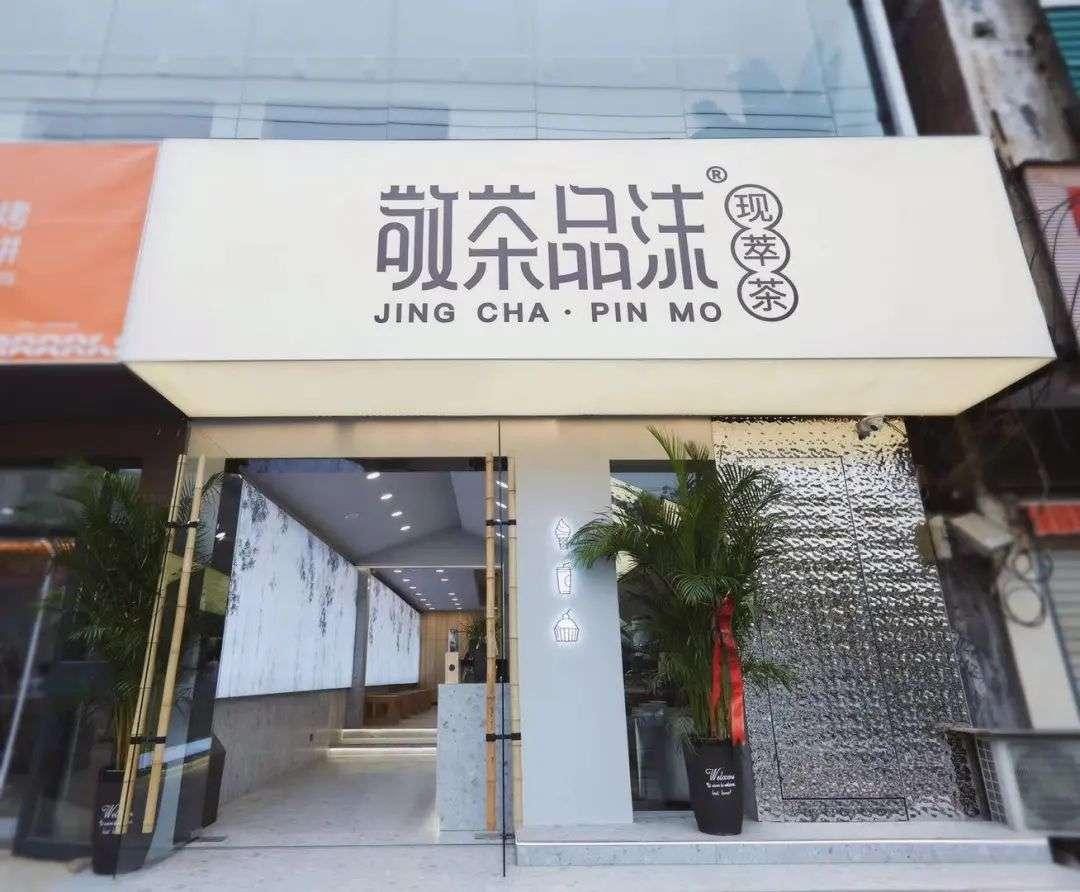 县城正流行开大店,300平茶饮店,第一个月生意就爆了