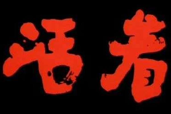 中国电影风云:江湖十年雨,岁岁过春冬