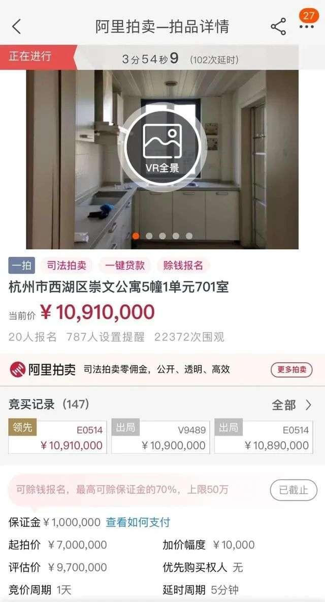 中国式养娃:我们家年入百万,却不敢生二胎插图(2)