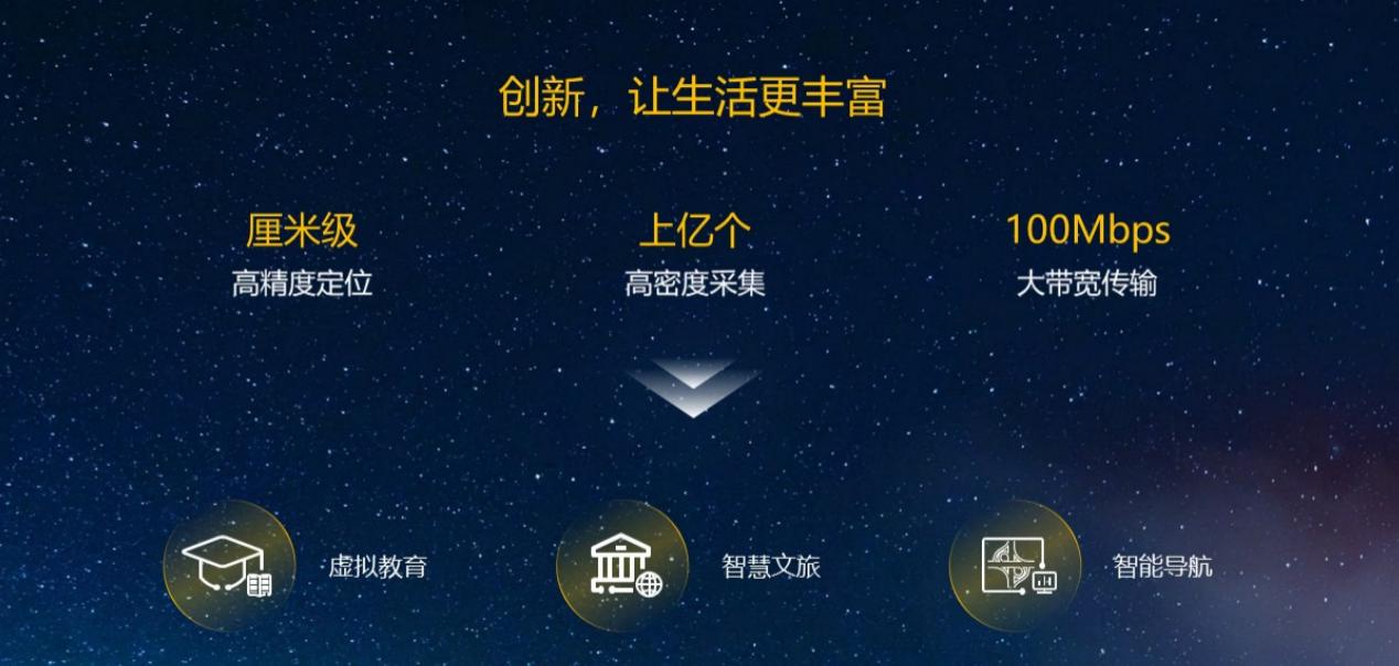 MWC2021| 华为胡厚崑:2020年经营基本达到预期,收入、利润略有增长