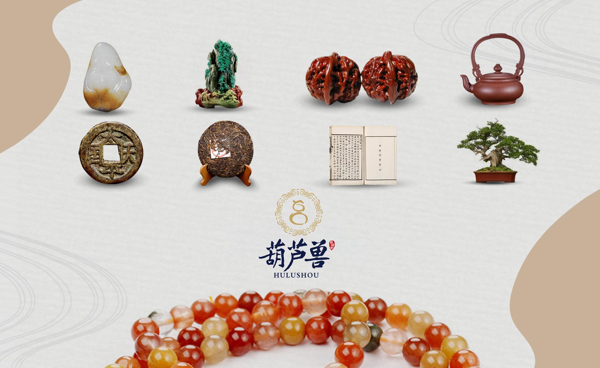 36氪首发 | 从女性用户切入文玩珠宝电商,「葫芦兽」获梅花创投千万元种子轮融资