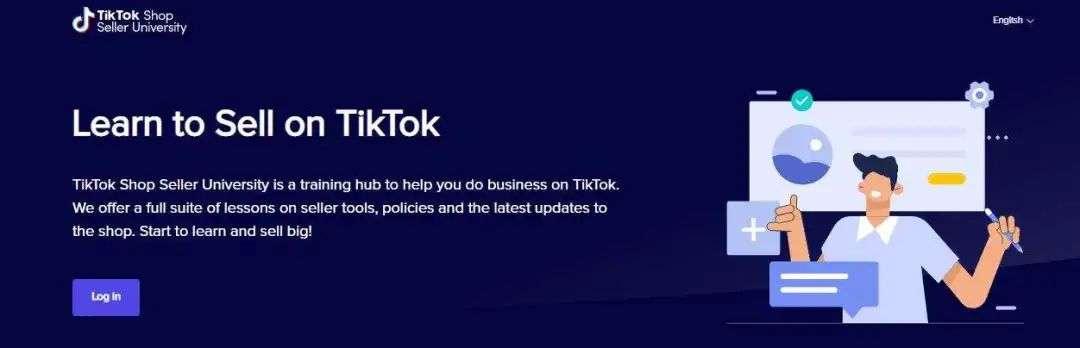10亿日活,TikTok复制抖音小店,字节电商要在全球做5000亿大闭环