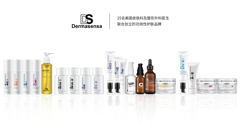36氪首发   功效性护肤品集团「Claritee's Group」获千万级种子轮融资,品…