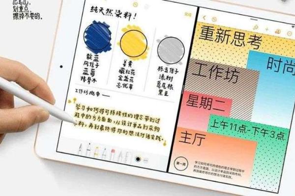 写字太丑,画画太难?用这 7 款 App,让你的 Apple Pencil 不再吃灰