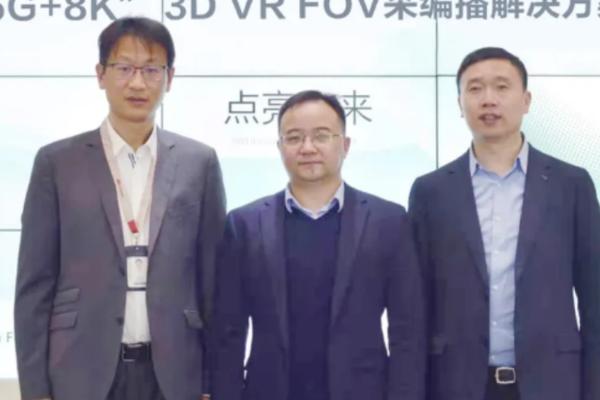 36氪5G日报0226 |中国电信联合阿里XG实验室助力优酷6DoF视频,河南今年新建5G基站5.1万个