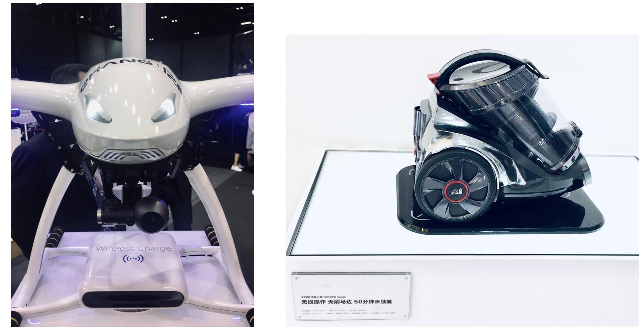 36氪首发 |「楚山创新」获数千万人民币两轮融资,为机器人提供中高功率无线充电方案