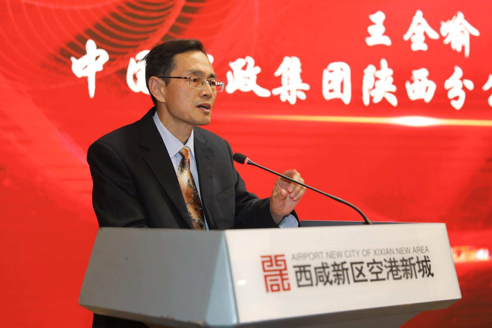 西咸新區空港新城召開2020 年度臨空經濟高質量發展政策兌現大會