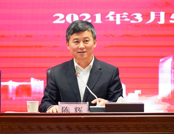 2020年西咸新區逆勢而上  全年共引進內資1738億元