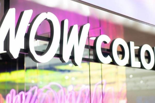 36氪首发 | 线下美妆集合店赛道热度不减,「WOW COLOUR」完成5亿元A轮融资