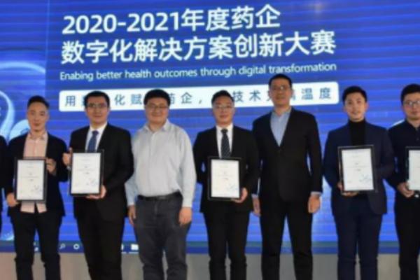 广东能源集团与华为签署战略合作协议 ,广州农商银行分布式金融云平台上线| 36氪大公司数字化创新指南0319