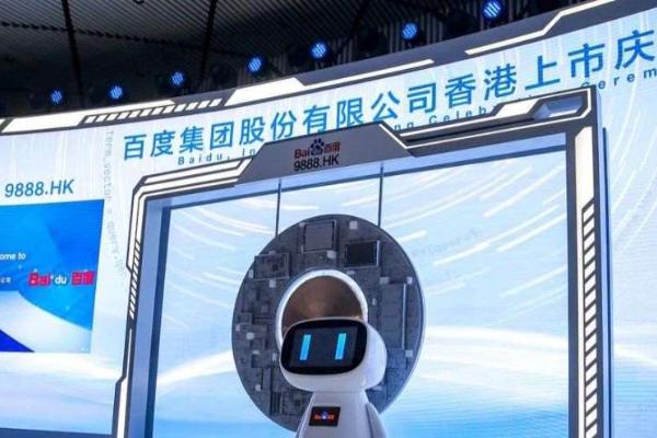 拆解百度回港上市:李彦宏二次创业能否重拾往日荣光?
