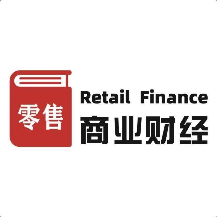 新零售、新消费、新思维【零售商业财经】为全国零售高端商业群体