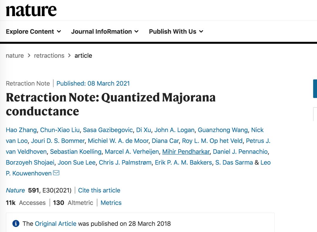 微软Nature撤稿,三年前拓扑量子计算被推翻,天使粒子不存在,百万投资打水漂
